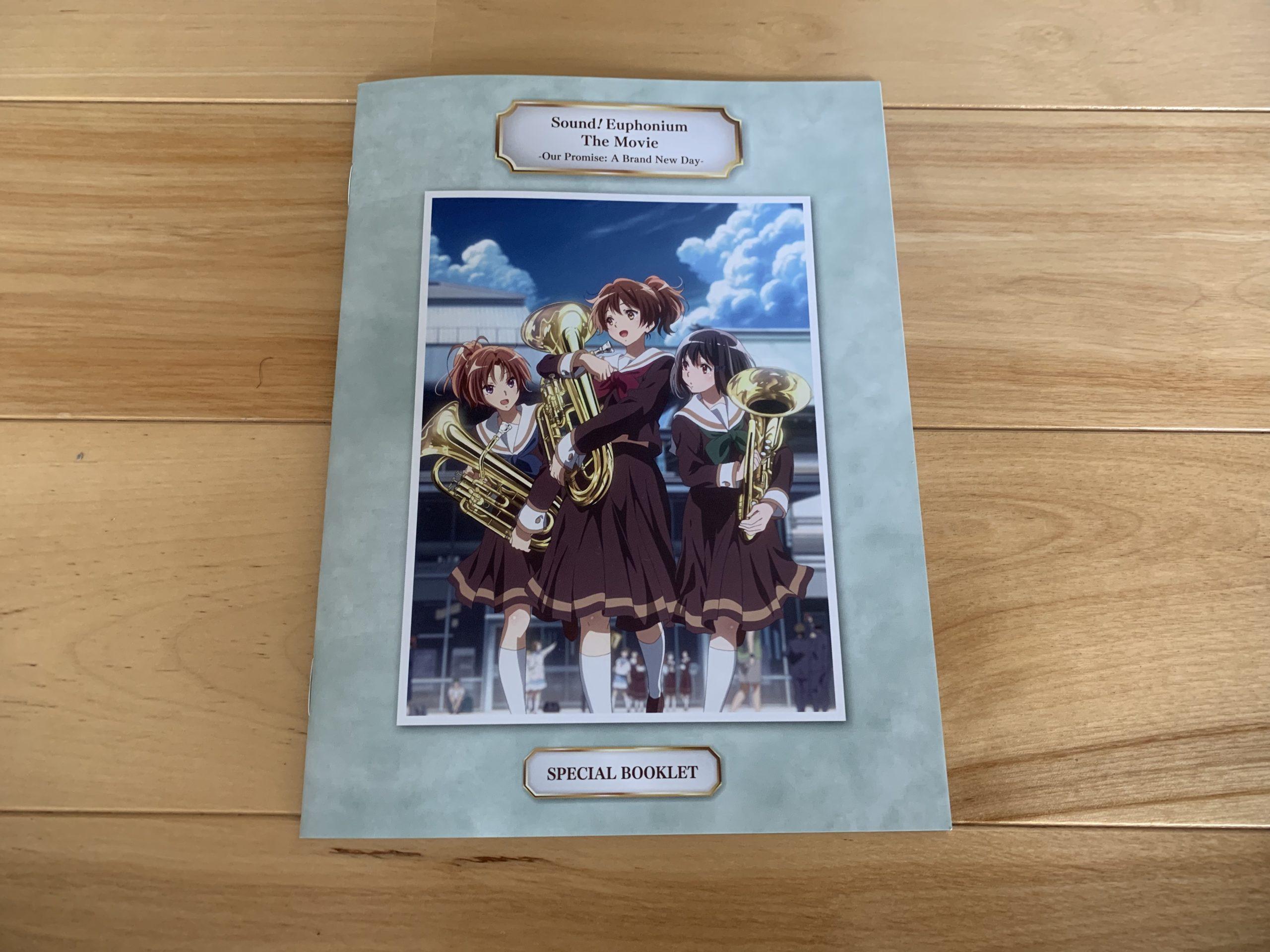 誓いのフィナーレ スペシャルブックレート